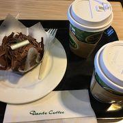 丹堤珈琲(ダンテ コーヒー)、本格コーヒーで美味しい