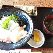新鮮な知多の魚が食べられます!