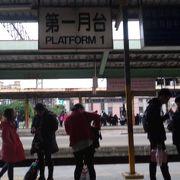 MRT開通に期待