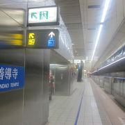 深夜は殆ど乗降が見られない駅でした
