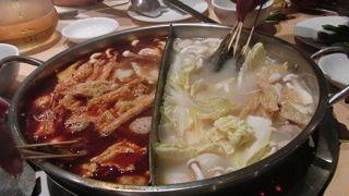 重慶火鍋館