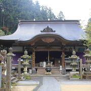 山奥にある静かなお寺