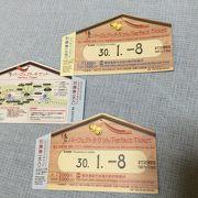 縁結パーフェクトチケットを!空港バスで 松江や出雲 その後も バスや電車を利用するなら