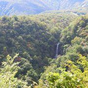 日本百選滝の1つ