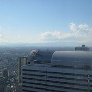 新宿アイランドタワーよりも高いです。