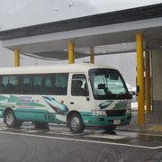 津軽中里駅まで連絡バスあり