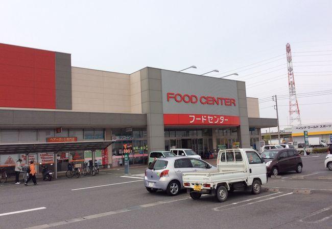 ベイシアフードセンター 川島インター店