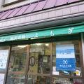 写真:小嶋商店