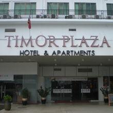 北側には、ティモールプラホテル・アパート入口があります。