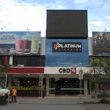 ティモールプラザには、映画館が入っている建物が連接しています