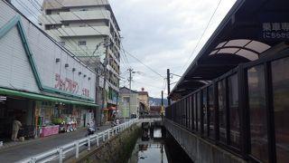 ジョイフルサン (大浦店)