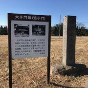 日本100名城のひとつ