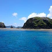 世界一の海