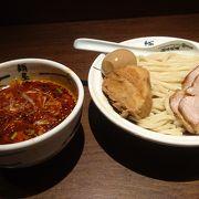 芝辛つけ麺