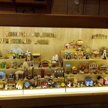 特に気に入った木工玩具コーナー。