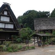 江戸東京たてもの園の古民家版
