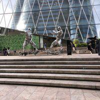 IFCモール (国際金融中心商場)