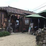 八重山そばの人気店