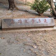 蓮池潭の西側にある遊歩道です。