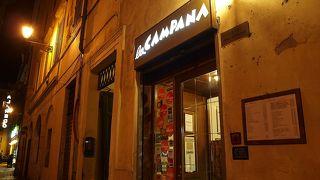 ローマの郷土料理のお店