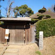 佐倉の武家屋敷