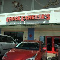 チャッキー チーズ
