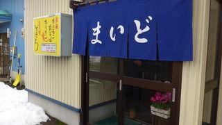 焼きそばで有名な秋田県横手市に行ったので名物のホルモン焼きそばを食しました!!