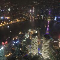 上海中心大厦(上海タワー/上海センター)