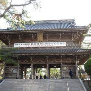日蓮誕生の寺です