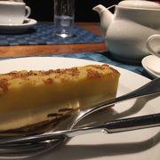 おいしいケーキとカフェ