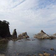 奇岩が織り成す絶景