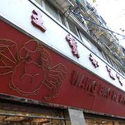 上海蟹が食べたくて・・