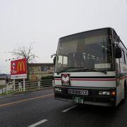 観光バスのようでした
