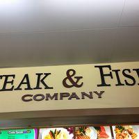 ステーキ アンド フィッシュ カンパニー