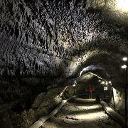 溶岩が作ったトンネル