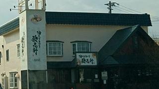 歌志軒 有松店