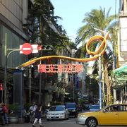 東南アジア系のお店が多い