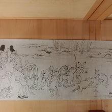 石水院には鳥獣戯画が展示されています