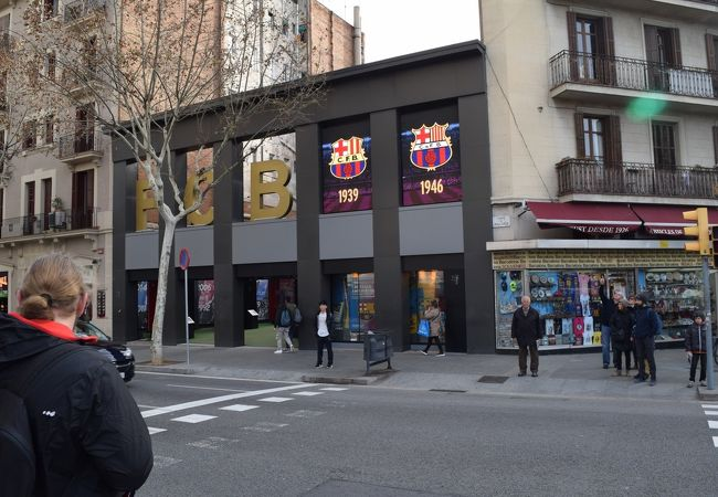 FCBotiga (Sagrada Familiate店)