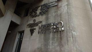 グランプリ博物館