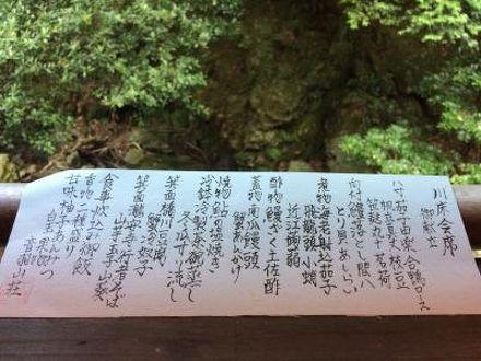 音羽山荘 写真