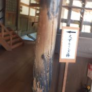 永平寺の庫裡(くり)に当たる建物、いわゆる台所です。
