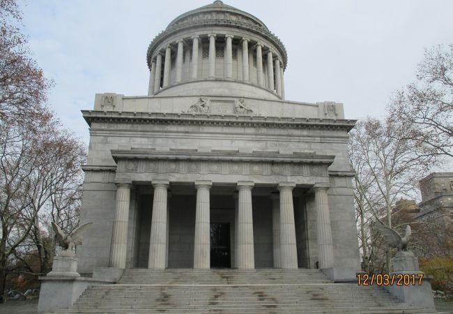 グラント将軍国定記念館