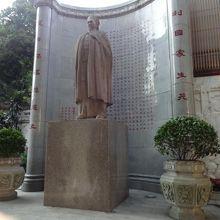 林則徐記念館