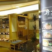 和歌山ラーメンが美味しい