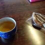 甘草のお茶がいただける