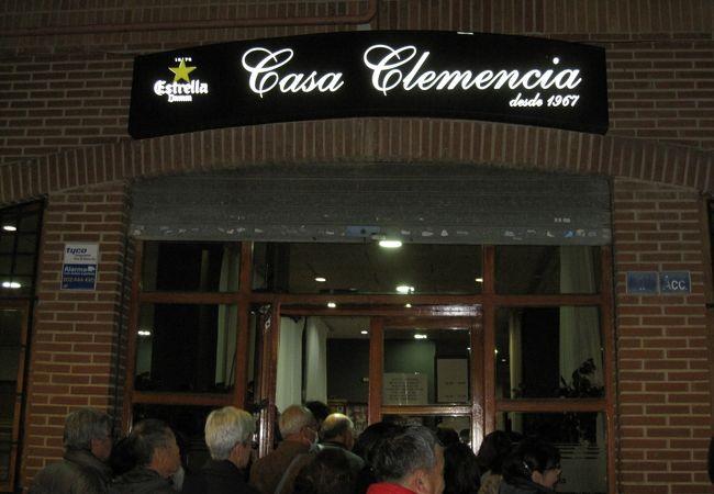 カーサ クレメンシア