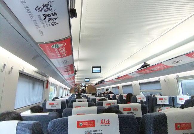 杭州駅から上海虹橋駅へ