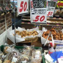 ミニパンは1個50円で、自分で袋に入れる