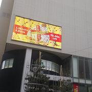 金沢駅前&テナント多し。WAONも使える。